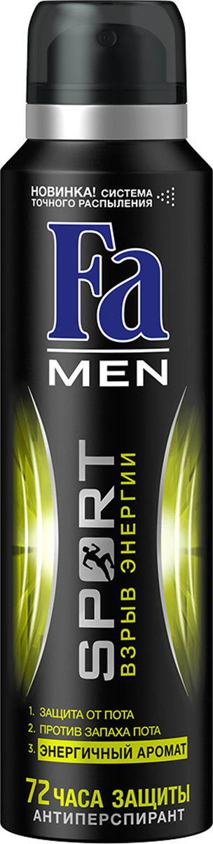 FA Men Дезодорант-аэрозоль Sport Double Power Двойное действие Взрыв Свежести, 150 мл12083653FA MEN Антиперспирант Sport Двойное Действие Взрыв Свежести - Откройте для себя длительную део-защиту на 48ч. со свежим арктическимароматом. • Надежная защита от запаха пота на 48 часов • Стойкий аромат и длительная свежесть на 48