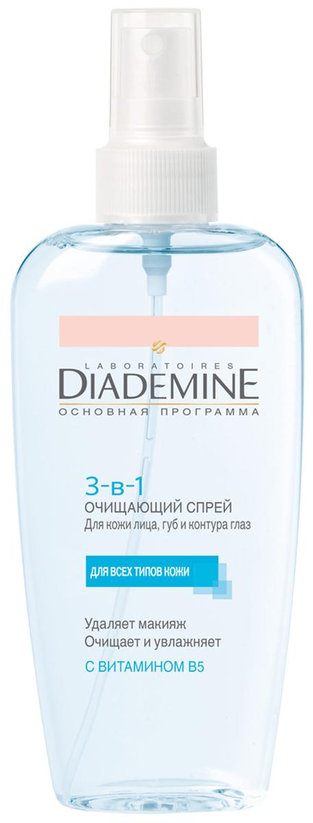 Diademine Очищающий спрей 3 в 1 для лица, с витамином, для лица, глаз и губ, для всех типов кожи, 200 мл9430530Очищающий спрей 3 в 1 для лица Diademine быстро удаляет макияж. Спрей очищает кожу лица, глаз и губ от загрязнения и смывает водостойкий макияж - в один момент. Подходит для всех типов кожи.Применение: нанесите утром и вечером с помощью Уважаемые клиенты!Обращаем ваше внимание на возможные изменения в дизайне упаковки. Качественные характеристики товара остаются неизменными. Поставка осуществляется в зависимости от наличия на складе.