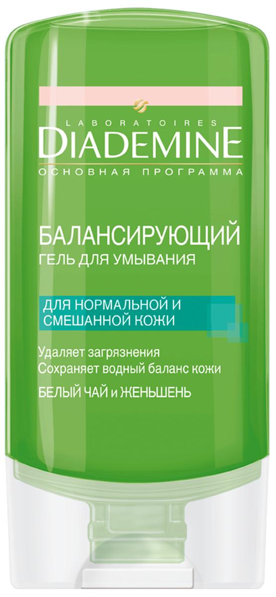 Diademine Гель для умывания Балансирующий, регулирует жирность кожи, для нормальной и смешанной кожи, 150 мл9430520Гель для умывания Diademine Балансирующий удаляет загрязнения, поддерживает водный баланс кожи. Гель для умывания с зеленым чаем и женьшенем очищает кожу от бактерий, загрязнений, удаляет макияж. Поддерживает водный баланс,кожа нежно очищена и