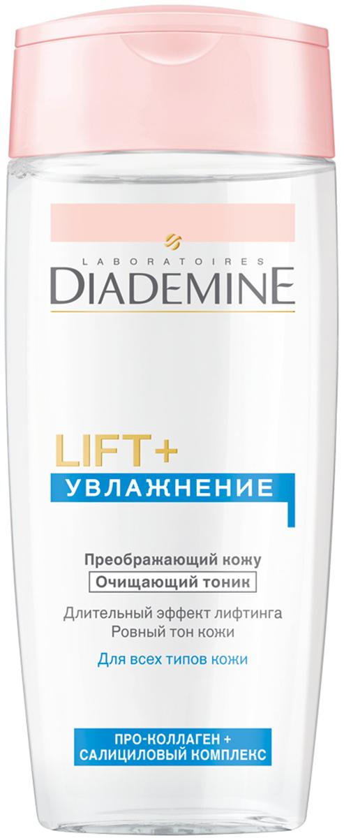 DIADEMINE LIFT+ Тоник очищающий Преображающий кожу для всех типов кожи diademine lift увлажнение дневной флюид новинка