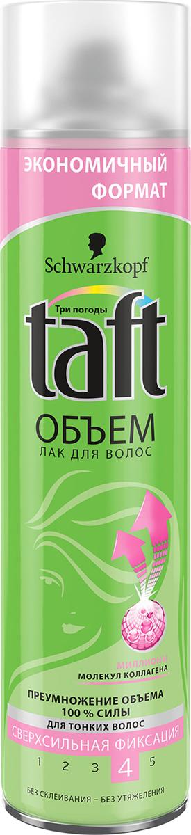 TAFT CLASSIC Лак Объем 350 мл сверхсильной фиксации , 350 мл taft classic лак густые и пышные cверхсильная фиксация 225 мл