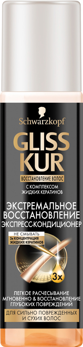 Gliss Kur Экспресс-кондиционер Экстремальное восстановление, для сильно поврежденных и сухих волос, 200 мл92609453Революционная линия продуктов Gliss Kur Экстремальное Восстановление - первый восстанавливающий уход с тройной концентрацией жидких кератинов. Применение этой уникальной формулы поможет вернуть красоту самым сухим и сильно поврежденным волосам,