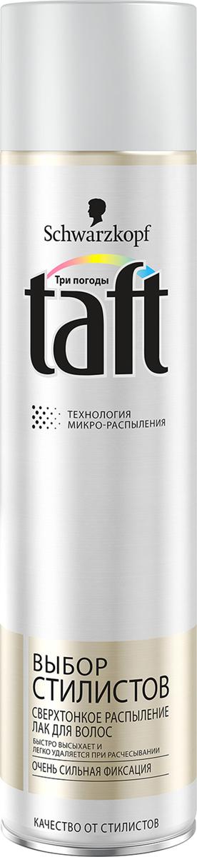 TAFT CLASSIC Лак Stylist Selection очень сильной фиксации, 350 мл