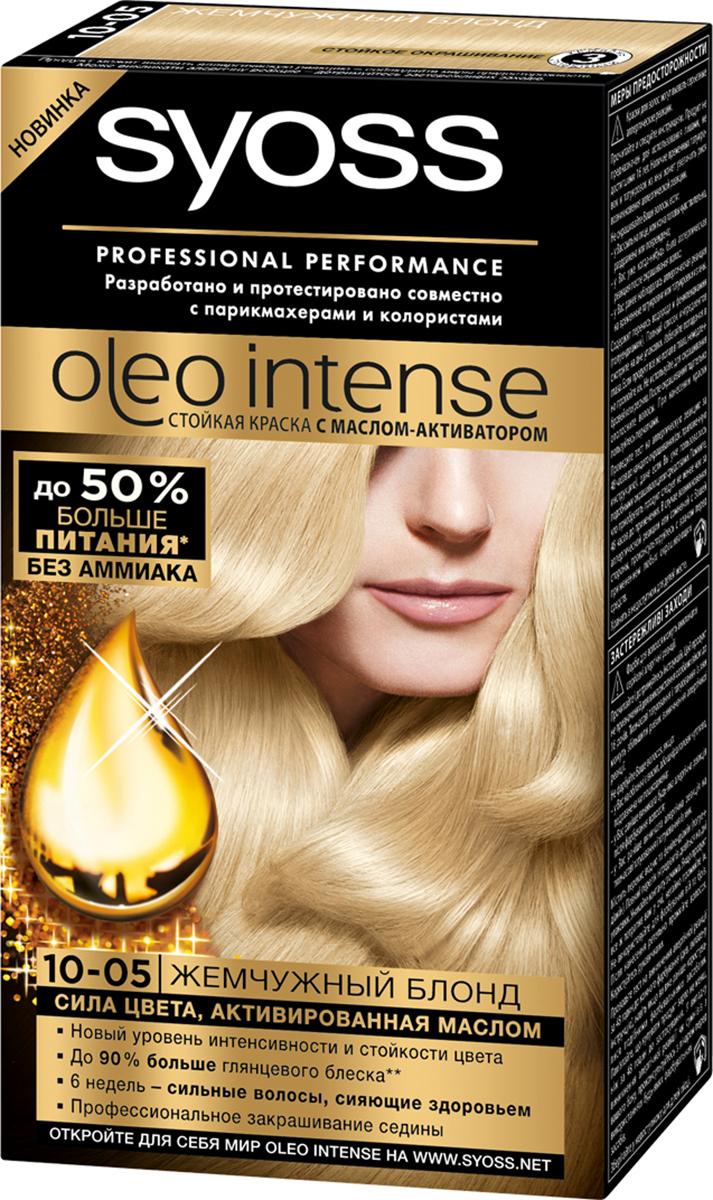 Syoss Oleo Intense Краска для волос оттенок 10-05 Жемчужный блонд , 115 мл