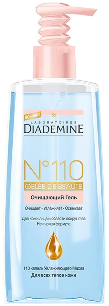 DIADEMINE №110 Gelee de Beaute Очищающий Гель, 200 мл9430551DIADEMINE №110 GELEE DE BEAUTE Очищающий гель эффективноочищает кожу от загрязнений и удаляет макияж с кожи лицаи области вокруг глаз. Его уникальная формула, обогащенная 110-ю каплями увлажняющего масла, восполняет запас влаги в коже, дарит ей ощущение мягкости и свежести.