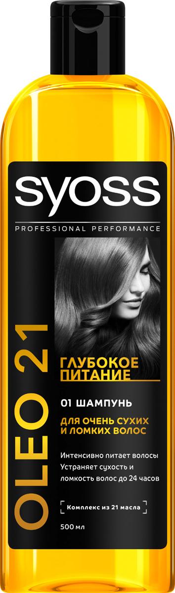 Syoss Шампунь Oleo Intense Thermo Care, для сухих и ломких волос, 500 мл9034930Линия средств для глубокого восстановления сухих и ломких волос Syoss Oleo Intenseразработана на основе термоактивной формулы с ценными маслами, которая используетсяпрофессиональными парикмахерами-стилистами. Формула Syoss Oleo Intense