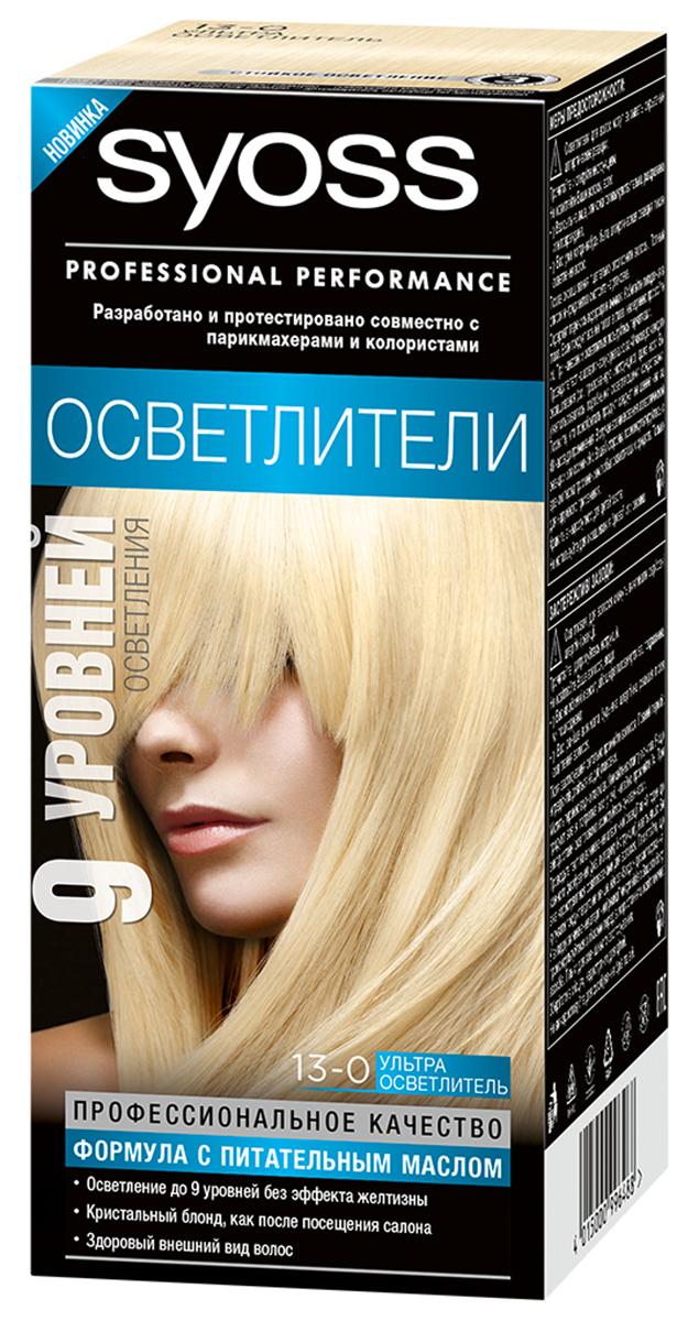 Syoss Color Краска для волос оттенок 13-0 Ультра осветлитель, 115 мл + 20г939321021Осветлитель Syoss - это линия осветляющих средств для волос профессионального качества, разработанная и протестированная совместно с парикмахерами-стилистами и колористами специально для домашнего использования. Высокоэффективная осветляющая формула