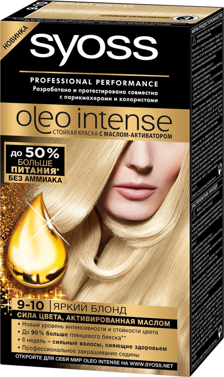 """Syoss Краска для волос """"Oleo Intense"""", 9-10. Яркий блонд"""
