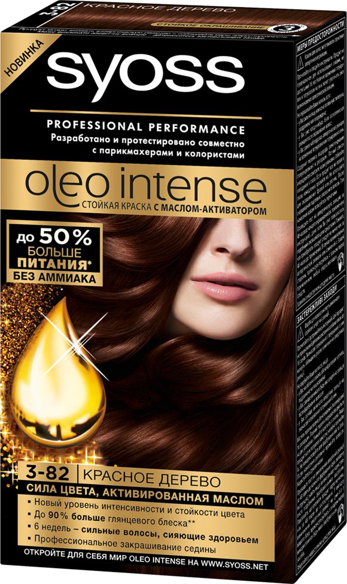 """Syoss Краска для волос """"Oleo Intense"""", 3-82. Красное дерево"""