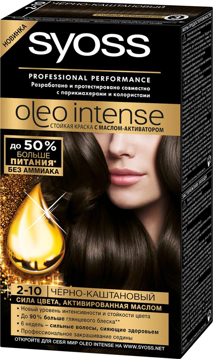 """Syoss Краска для волос """"Oleo Intense"""", 2-10. Черно-каштановый"""