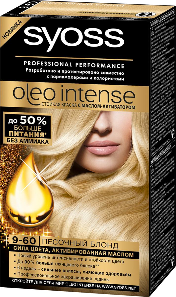 Syoss Краска для волос Oleo Intense, 9-60. Песочный блондWL-81035701Краска для волос Syoss Oleo Intense - первая стойкая крем-маска на основе масла-активатора, без аммиака и со 100% чистыми маслами - для высокой интенсивности и стойкости цвета, профессионального закрашивания седины и до 90% больше блеска.