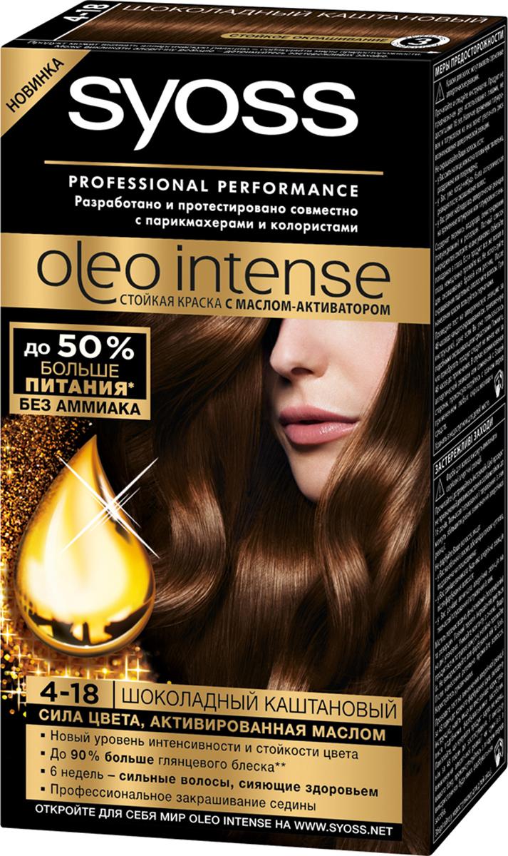 Syoss Краска для волос Oleo Intense, 4-18. Шоколадный каштановый9353575Краска для волос Syoss Oleo Intense - первая стойкая крем-маска на основе масла-активатора, без аммиака и со 100% чистыми маслами - для высокой интенсивности и стойкости цвета, профессионального закрашивания седины и до 90% больше блеска.