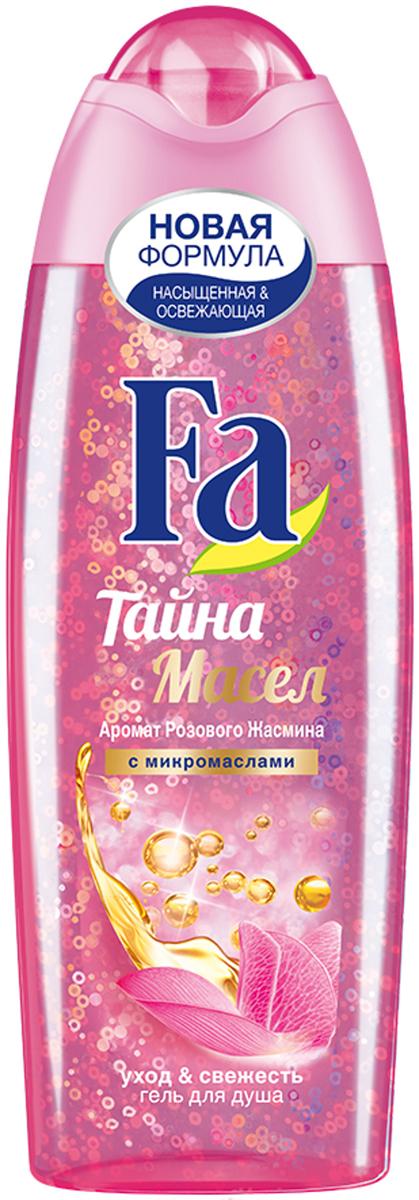 FA Гель для душа женский Magic Oil Розовый Жасмин, 250 мл косметика для мамы fa крем гель для душа райские моменты 250 мл