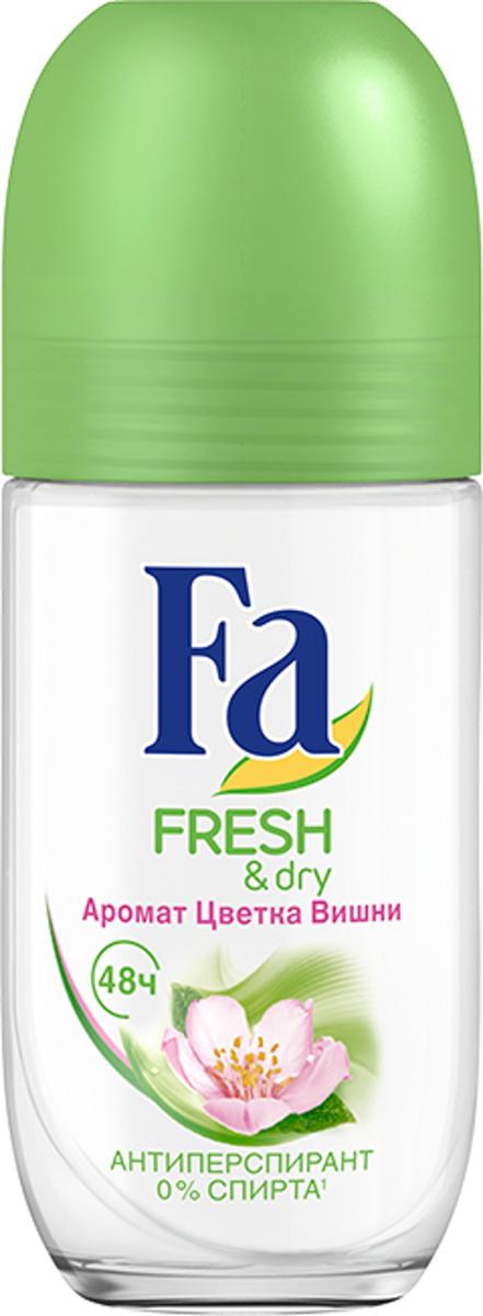 FA Дезодорант роликовый женский Fresh&Dry Цветок Вишни, 50 млOS-81444771Откройте для себя 48 часов длительной део-защиты, которая нейтрализуетзапахи мгновенно дарит свежий аромат цветов вишни именно тогда, когда это необходимо.• Эффективная защита против пота и запаха• Защита против пятен • Длительная свежесть • Бережное воздействие на кожу
