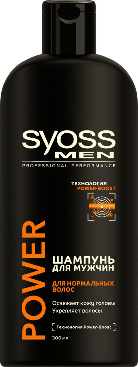 SYOSS MEN Шампунь для мужчин для нормальных волос Power & Strength, 300 мл90346551SYOSS MEN - профессиональный уход, разработанный специально для мужских волос. Для нормальных волос, на каждый день Мягко очищает и ухаживает за волосами Высокоэффективная формула укрепляет волосы и наполняет их силой Для густоты и объема волос