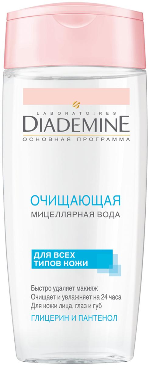 DIADEMINE Мицеллярная вода , 200 мл9430887DIADEMINE ОЧИЩАЮЩАЯ МИЦЕЛЯРНАЯ ВОДА тщательно очищаеткожу лица, глаз и губ от загрязнений и эффективно смываетмакияж благодаря мягкому действию Мицелл. Формула сГлицерином и Пантенолом освежает и увлажняет кожуна 24 часа. Подходит для всех типов кожи, даже для чувствительной.