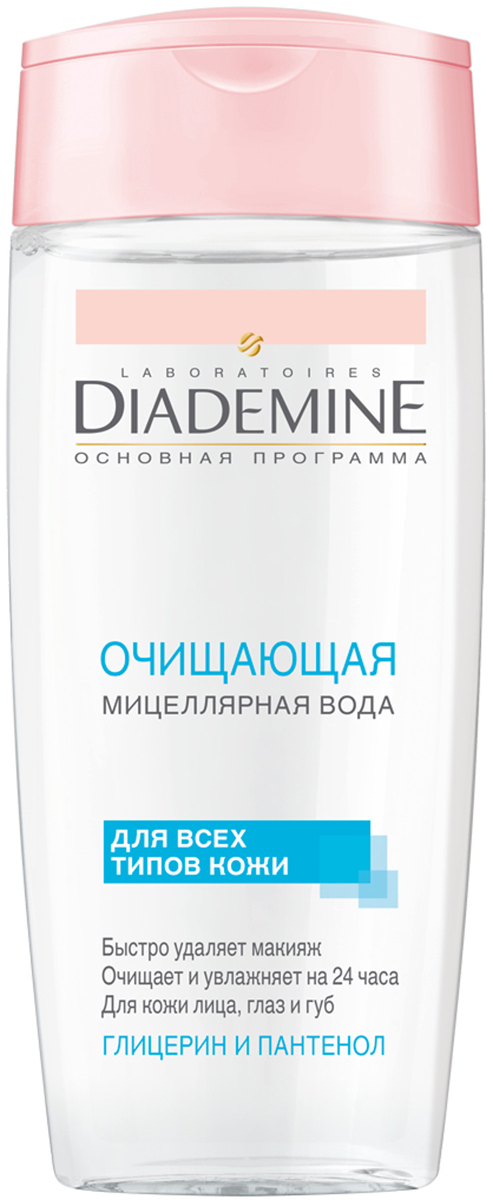 DIADEMINE Мицеллярная вода , 200 мл lierac вода для глаз и лица очищающая 200 мл