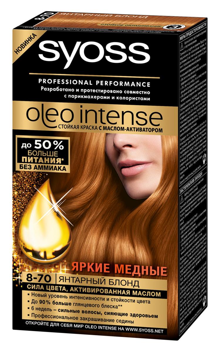 Syoss Oleo Intense Краска для волос 8-70 Янтарный блонд, 115 мл0939350206Откройте для себя первую стойкую краску с маслом-активатором от Syoss, разработанную и протестированную совместно с парикмахерами и колористами.Насыщенная формула крем-масла наносится без подтеков. 100% чистые масла работают как усилитель цвета: