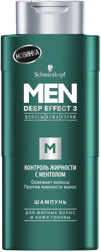 MEN DEEP EFFECT 3 Шампунь Ментол + Контроль жирности, 250 мл9290012Особый шампунь с тройным действием для 100% здорового вида волос. Работает одновременно на трех уровнях: волосы, кожа, корни. Шампунь для жирных волос и кожи головы освежает волосы и надолго избавляет от жирности. 100% мужской шампунь! - До 48ч свежести нон-стоп - Сенсационная свежесть ментола - Удаляет избыток жира с волос