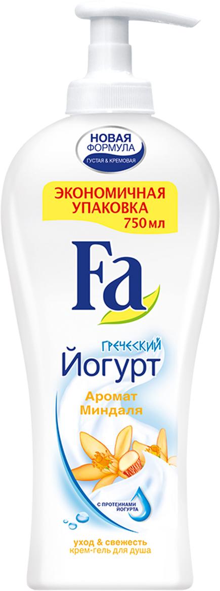 Fa Гель для душа Греческий Йогурт ,750 мл1205274851Откройте для себя море свежести и бережное очищение с крем-гелем Fa Греческий Йогурт. Его формула с удвоенными протеинами йогурта поддерживает естественный баланс кожи и защищает ее от сухости каждый раз, когда Вы принимаете душ с Fa. Легкая кремовая текстура геля с мягким ароматом миндаля превращается в воздушную пену и балует Вашу кожу. pH-нейтральный. Хорошая переносимость кожей подтверждена дерматологами.