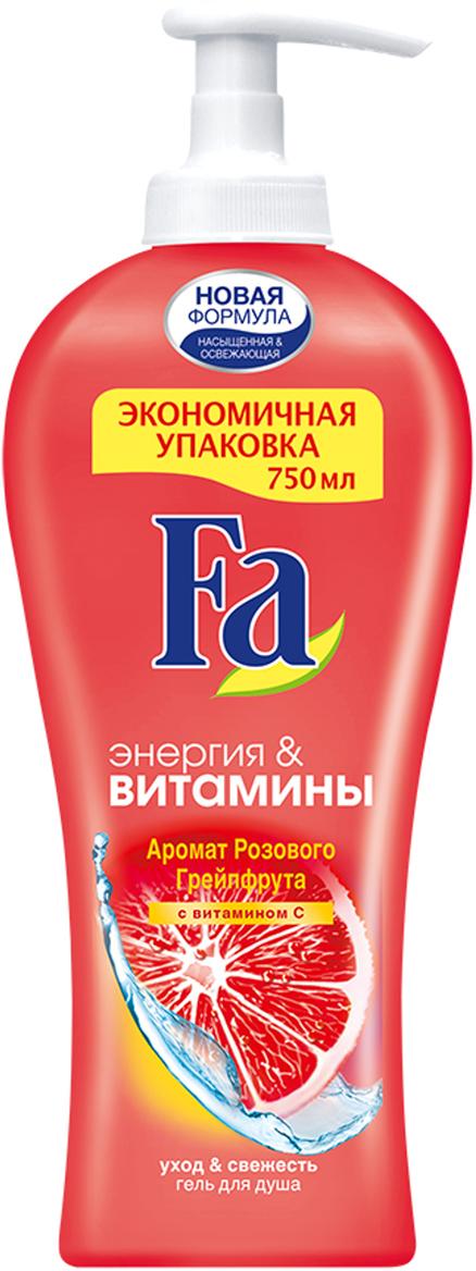 Fa Гель для душа Энергия & Витамины Грейпфрут, 750 мл fa men гель для душа охлаждение экстрим 250 мл