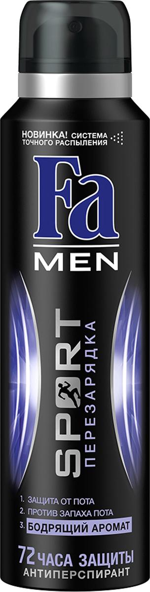 Fa Men Дезодорант-аэрозоль Sport Перезарядка, 150 мл fa men гель для душа sport перезарядка 250 мл