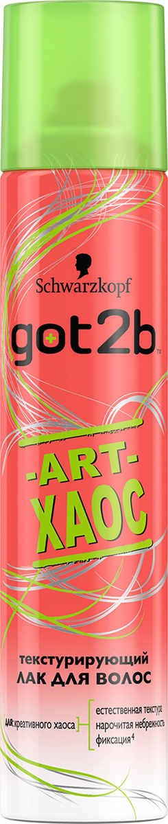 GOT2B Лак для волос Art Хаос, 275 мл got2b лак для волос стальная хватка 300 мл