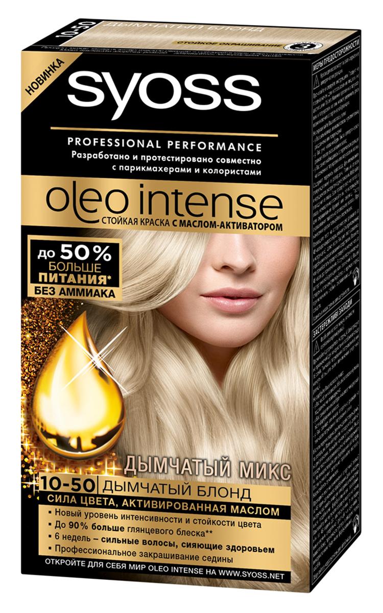 Syoss Краска для волос Oleo Intense 10-50 Дымчатый блонд, 115 мл2061978Откройте для себя первую стойкую краску с маслом-активатором от Syoss, разработанную и протестированную совместно с парикмахерами и колористами. Насыщенная формула крем-масла наносится без подтеков. 100% чистые масла работают как усилитель цвета: