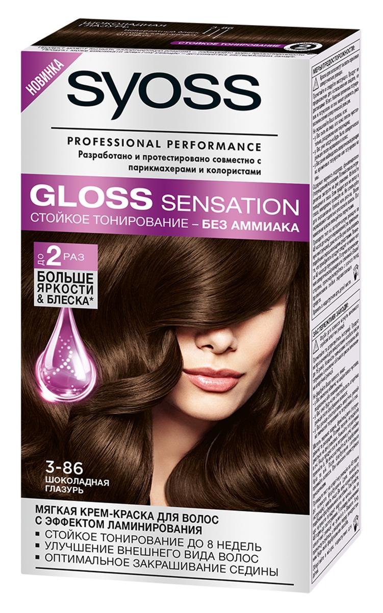 Syoss Краска для волос Gloss Sensation 3-86 Шоколадная глазурь, 115 млNDL9/0Мягкая крем-краска для волос 2-го уровня стойкости для невероятно блестящего цвета.- стойкое тонирование до 8 недель- без аммиака- эффект ламинирования- оптимальное закрашивание седины