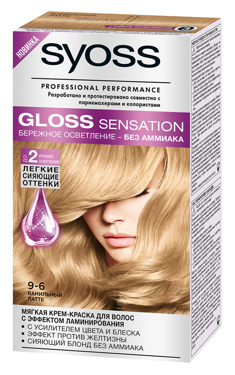 Syoss Краска для волос Gloss Sensation 9-6 Ванильный латте, 115 мл81454085/81276712Мягкая крем-краска для волос 3-го уровня стойкости для невероятно блестящего цвета.- бережное осветление до 2 тонов- технология ламинирования- сияющий блонд - без аммиака- эффект против желтизны