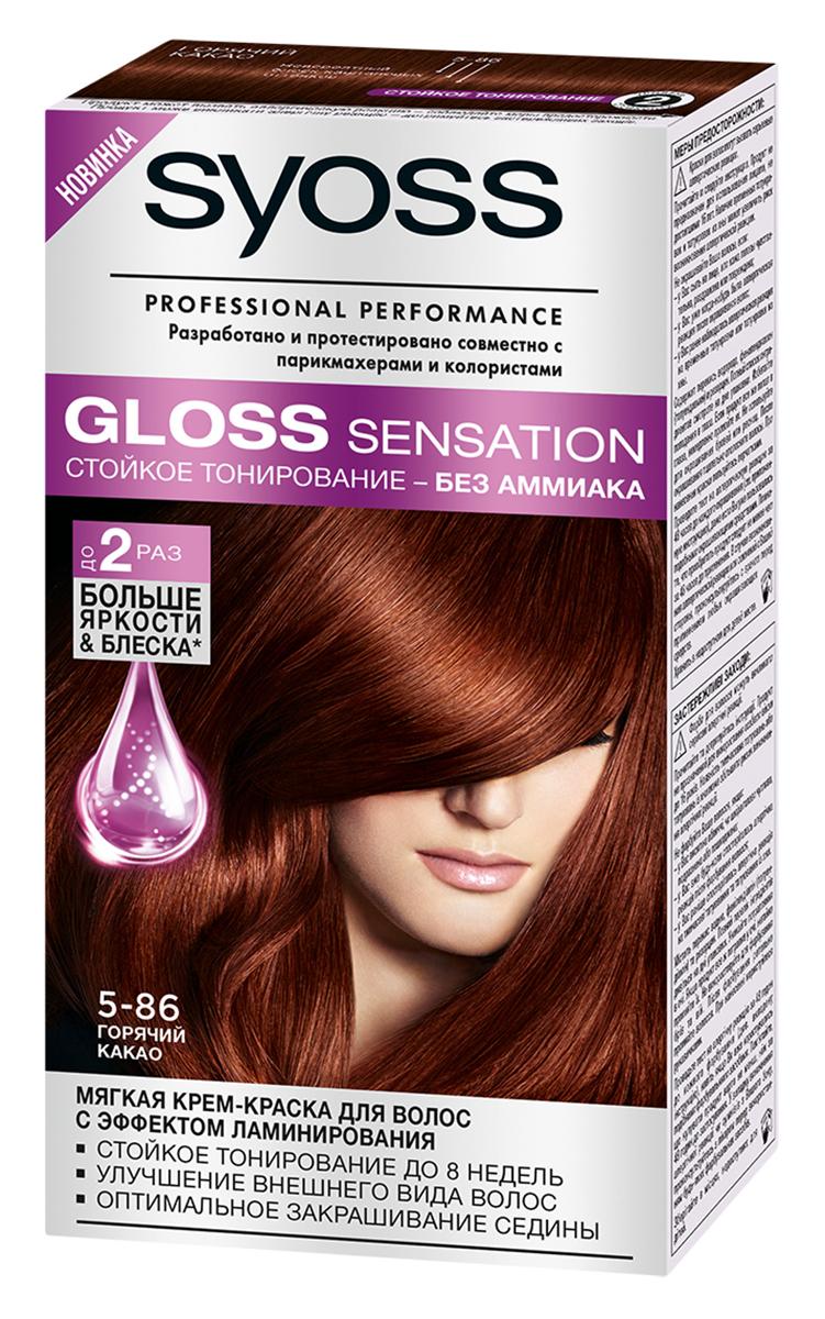 Syoss Краска для волос Gloss Sensation 5-86 Горячий какао, 115 млLO 6/60Мягкая крем-краска для волос 2-го уровня стойкости для невероятно блестящего цвета.- стойкое тонирование до 8 недель- без аммиака- эффект ламинирования- оптимальное закрашивание седины