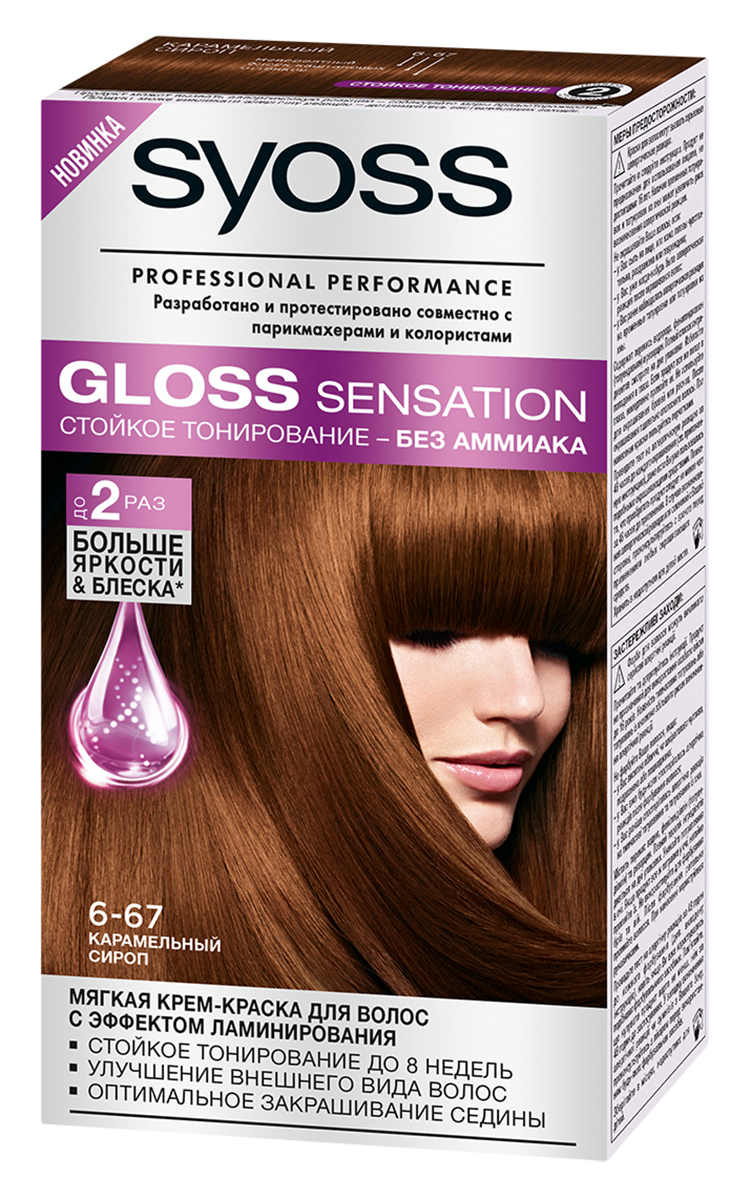 Syoss Краска для волос Gloss Sensation 6-67 Карамельный сироп, 115 мл2061979Мягкая крем-краска для волос 2-го уровня стойкости для невероятно блестящего цвета.- стойкое тонирование до 8 недель- без аммиака- эффект ламинирования- оптимальное закрашивание седины