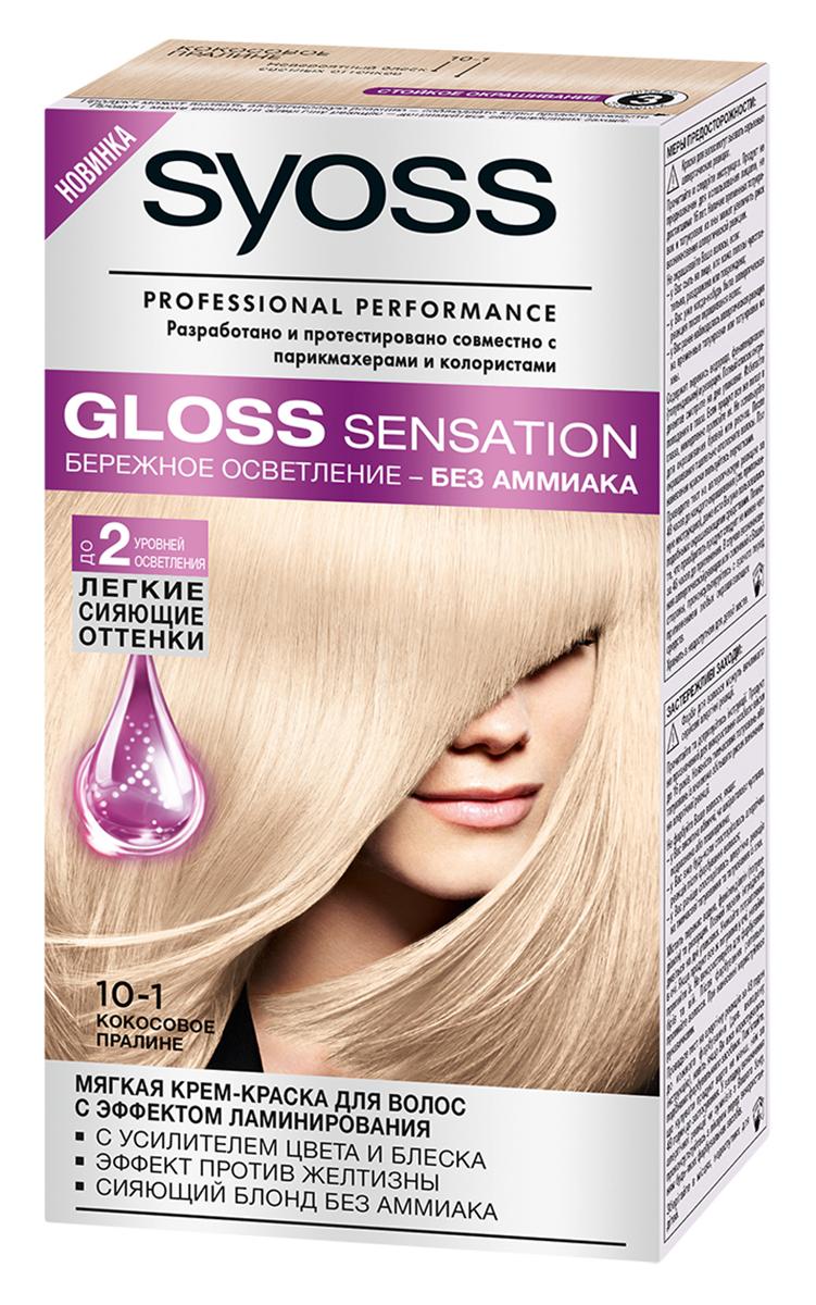 Syoss Краска для волос Gloss Sensation 10-1 Кокосовое пралине, 115 мл2062518Мягкая крем-краска для волос 3-го уровня стойкости для невероятно блестящего цвета.- бережное осветление до 2 тонов- технология ламинирования- сияющий блонд - без аммиака- эффект против желтизны