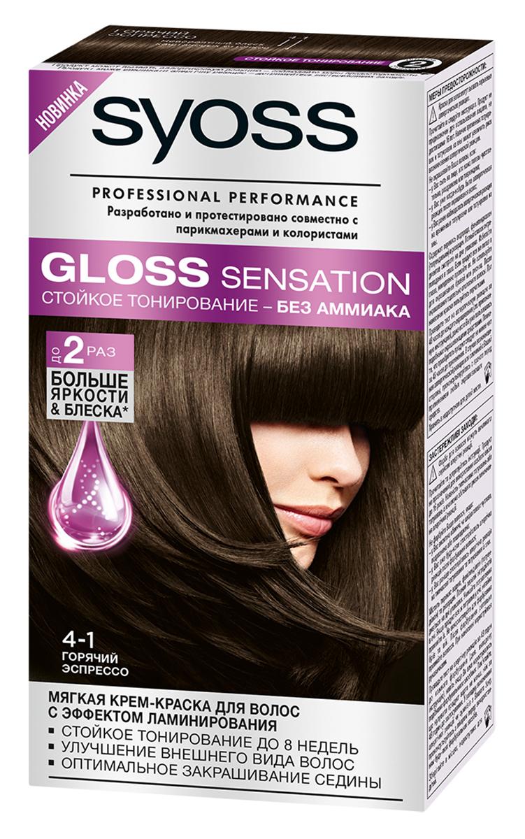 Syoss Краска для волос Gloss Sensation 4-1 Горячий эспрессо, 115 мл81384433Мягкая крем-краска для волос 2-го уровня стойкости для невероятно блестящего цвета.- стойкое тонирование до 8 недель- без аммиака- эффект ламинирования- оптимальное закрашивание седины