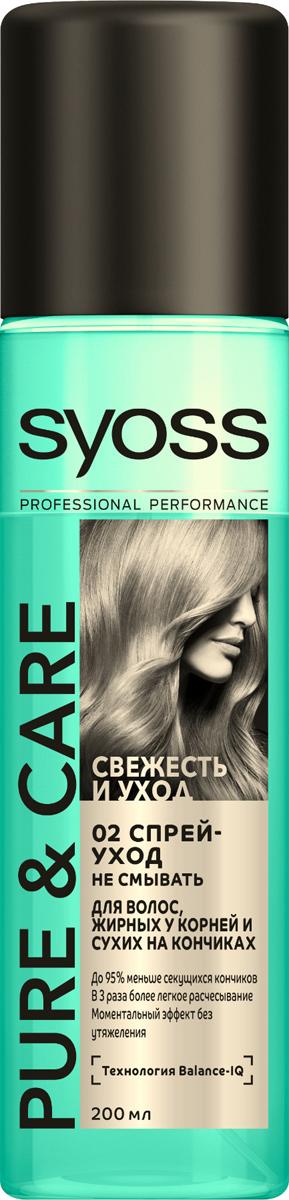 Syoss Pure&Care Спрей-уход для волос жирных у корней и сухих на кончиках, 200 мл090341908Профессиональный уход от Syoss c технологией Lipid IQ удаляет излишний жир с волос и ухаживает за кончиками, защищая их от сечения: - До 95% меньше секущихся кончиков* - В 3 раза более легкое расчесывание**по сравнению с необработанными волосами *по