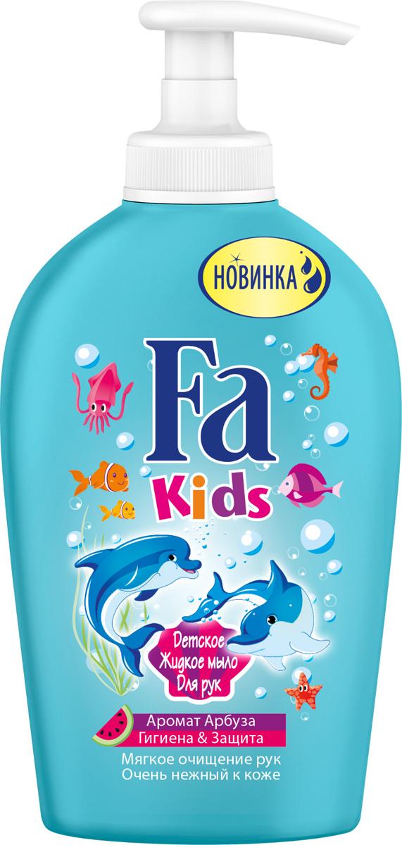 Fa Kids Жидкое мыло детское Гигиена & Защита с ароматом арбуза 250 мл053062100Специально разработанное для юных пиратов и русалочек, жидкое мыло для рук Fa Kids Гигиена & Защита со свежим ароматом арбуза и очень мягкой формулой превратит очищение рук в настоящее водное приключение.Формула с провитамином В5 и витамином B3