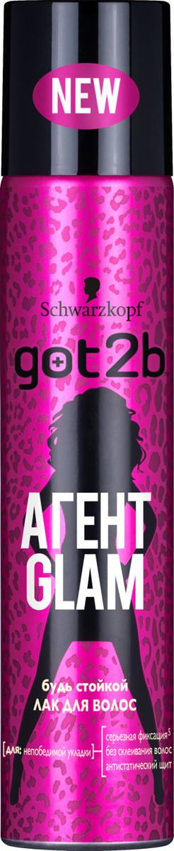 GOT2b Лак для волос Агент Glam 275 мл агент glam лак для волос 27 got2b агент glam лак для волос 27