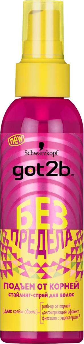 GOT2b Стайлинг-спрей Подъем от корней Без Предела 150 мл got2b got2b моделирующий спрей art хаос 150 мл