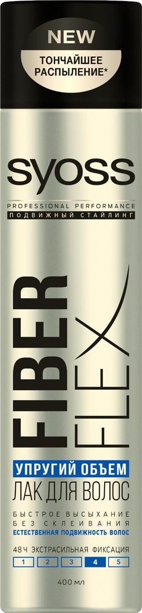 Syoss FiberFlex Упругий Объем лак для волос экстрасильной фиксации 400 мл090348990Быстрое высыхание - без склеивания - естественная подвижность волос - 48 часов экстрасильная фиксация