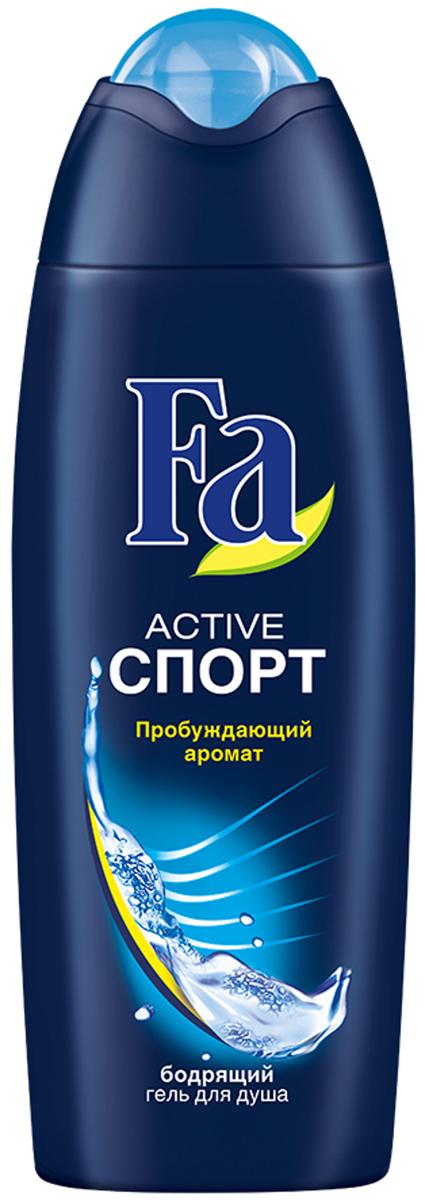 FA MEN Гель для душа ACTIVE Спорт, 250 мл fa men гель для душа охлаждение экстрим 250 мл
