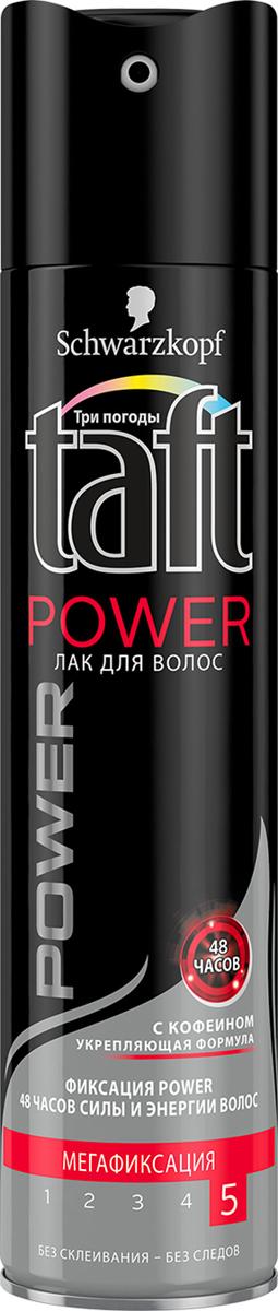TAFT CLASSIC Лак Power С кофеином мегафиксации, 225 мл schwarzkopf professional лак для волос power укрепляющая формула с кофеином мегафиксация 225 мл 225 мл