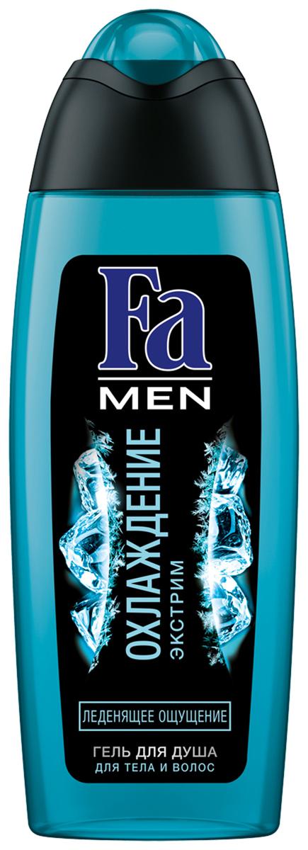 FA MEN Гель для душа Охлаждение Экстрим, 250 мл гели fa гель для душа men active спорт 250 мл