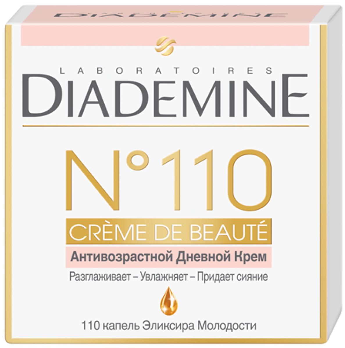 DIADEMINE №110 Creme de Beaute Антивозрастной ночной крем, 50 мл9430871DIADEMINE №110 CREME DE BEAUTE Антивозрастной Ночной крем высокоэффективно восстанавливает кожу и борется с признаками старения всю ночь, чтобы утром Ваша кожа была гладкой, сияющей и обновленной. Уникальная формула обогащена 110-ю каплями мощного Эликсира Молодости, в состав которого входят 11 антивозрастных компонентов: Про-Коллаген, Гиалуроновая Кислота, 3 типа Аминокислот, Витамины (E, F, B5), Про-Пептид и 2 типа Протеинов.