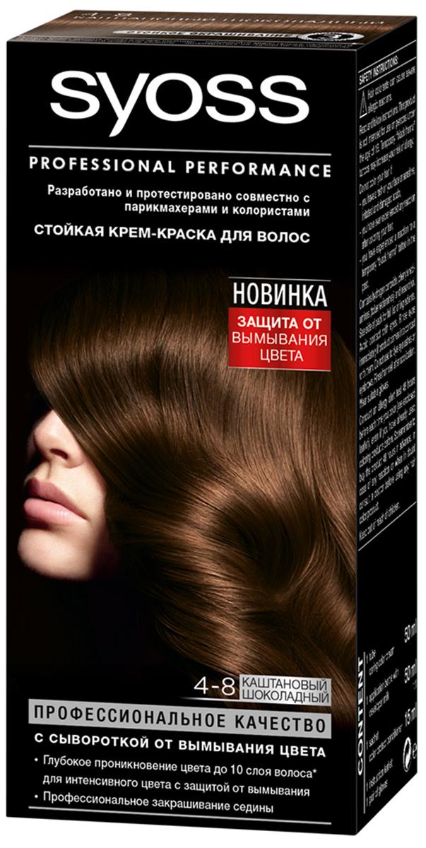 Syoss Color Краска для волос оттенок 4-8 Каштановый шоколадный, 115 мл