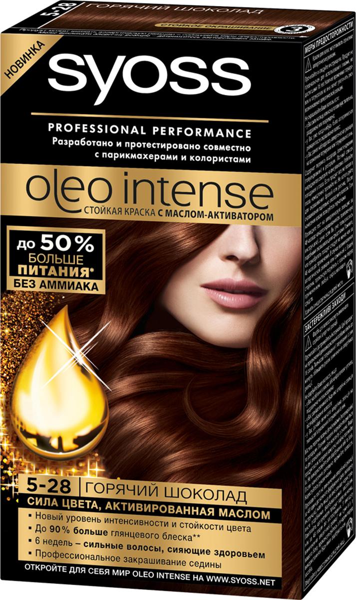 Syoss Oleo Intense Краска для волос 5-28 Горячий Шоколад, 50 мл0939350107Откройте для себя первую стойкую краску с маслом-активатором от Syoss, разработанную и протестированную совместно с парикмахерами и колористами.Насыщенная формула крем-масла наносится без подтеков. 100% чистые масла работают как усилитель цвета: