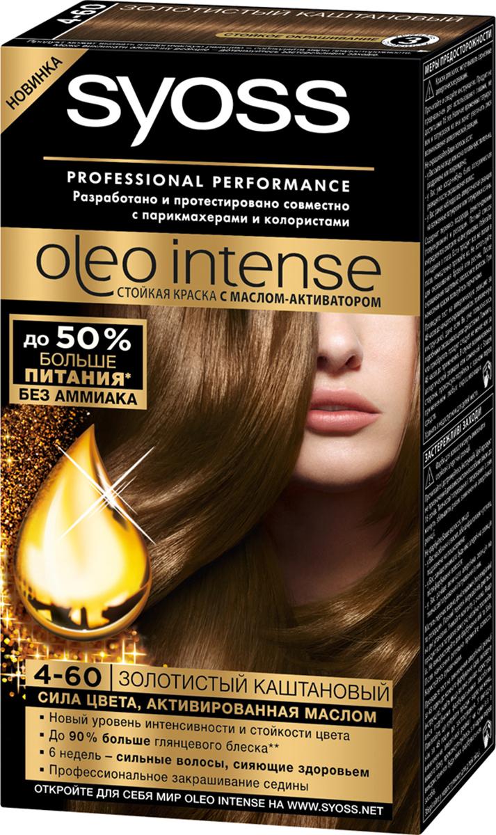 Syoss Краска для волос Oleo Intense, 4-60. Золотистый каштановыйLC-81212689Краска для волос Syoss Oleo Intense - первая стойкая крем-маска на основе масла-активатора, без аммиака и со 100% чистыми маслами - для высокой интенсивности и стойкости цвета, профессионального закрашивания седины и до 90% больше блеска.