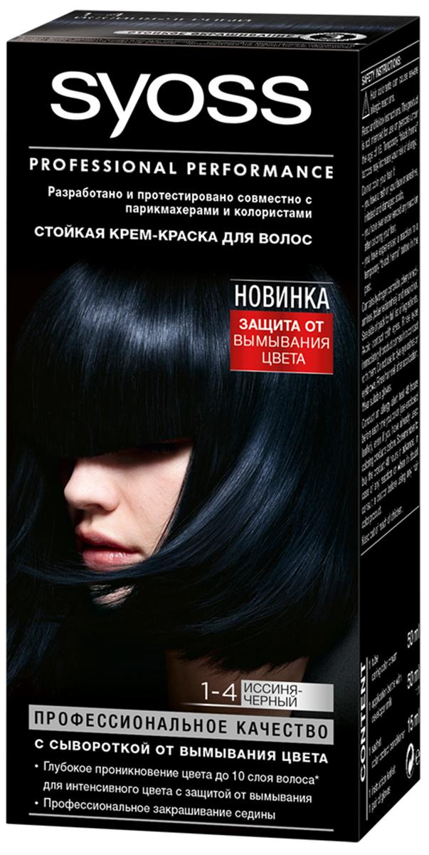 Syoss Color Краска для волос оттенок 1-4 Иссиня-черный093931021Профессиональная формула Syoss с защитой от повреждений SalonPlex обеспечивает: • МАКСИМАЛЬНУЮ СТОЙКОСТЬ И ИНТЕНСИВНОСТЬ ЦВЕТА** • УХОД ПРОТИВ ПОВРЕЖДЕНИЙ • ДО 80 % МЕНЬШЕ ЛОМКОСТИ ВОЛОС* • ПРОФЕССИОНАЛЬНОЕ ЗАКРАШИВАНИЕ СЕДИНЫ* по сравнению с волосами,