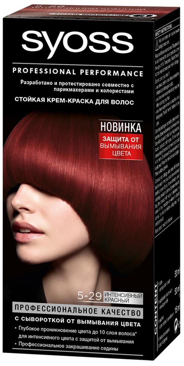 Syoss Color Краска для волос оттенок 5-29 Интенсивный красный09393119Профессиональная формула Syoss с защитой от повреждений SalonPlex обеспечивает: • МАКСИМАЛЬНУЮ СТОЙКОСТЬ И ИНТЕНСИВНОСТЬ ЦВЕТА** • УХОД ПРОТИВ ПОВРЕЖДЕНИЙ • ДО 80 % МЕНЬШЕ ЛОМКОСТИ ВОЛОС* • ПРОФЕССИОНАЛЬНОЕ ЗАКРАШИВАНИЕ СЕДИНЫ* по сравнению с волосами,