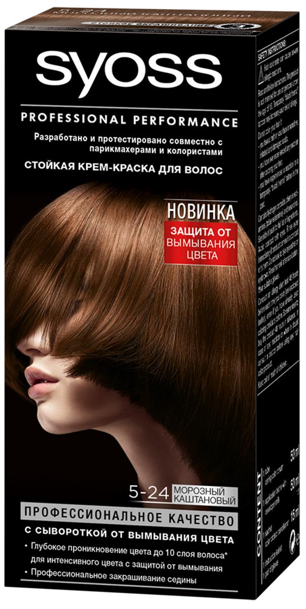 Syoss Color Краска для волос оттенок 5-24 Морозный каштановый, 115 мл93931181Профессиональная формула Syoss с защитой от повреждений SalonPlex обеспечивает: • МАКСИМАЛЬНУЮ СТОЙКОСТЬ И ИНТЕНСИВНОСТЬ ЦВЕТА** • УХОД ПРОТИВ ПОВРЕЖДЕНИЙ • ДО 80 % МЕНЬШЕ ЛОМКОСТИ ВОЛОС* • ПРОФЕССИОНАЛЬНОЕ ЗАКРАШИВАНИЕ СЕДИНЫ* по сравнению с волосами, окрашенными без применения технологии SALONPLEX ** в ассортименте SYOSS