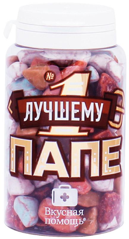 Конфеты Вкусная помощь Для папы. Сладкие камушки, 125 г. вкусная помощь конфеты моей маме 178 г